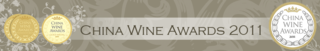 Bn65_ChinaWineAwardsBanner_1